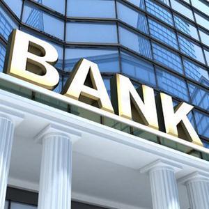 Банки Питерки