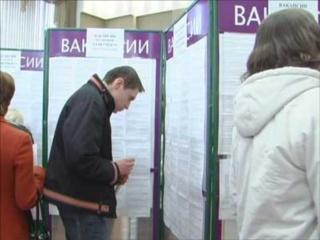 Центры занятости Питерки