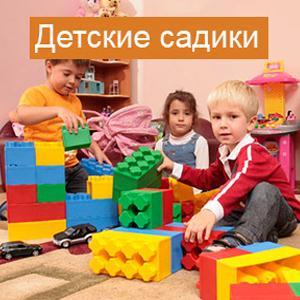Детские сады Питерки
