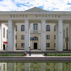 Дворцы и дома культуры Питерки