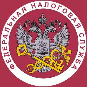 Налоговые инспекции, службы Питерки