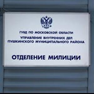 Отделения полиции Питерки