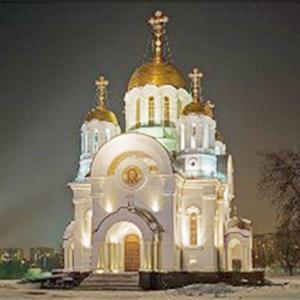 Религиозные учреждения Питерки