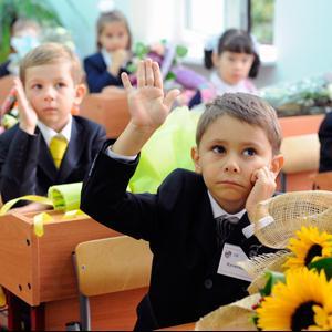 Школы Питерки