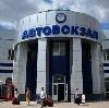 Автовокзалы в Питерке