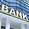 Банки в Питерке