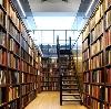 Библиотеки в Питерке