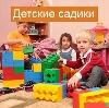 Детские сады в Питерке