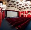 Кинотеатры в Питерке