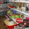 Магазины хозтоваров в Питерке