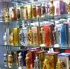Парфюмерные магазины в Питерке