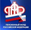 Пенсионные фонды в Питерке