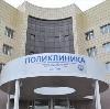 Поликлиники в Питерке