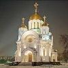 Религиозные учреждения в Питерке